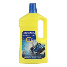 Шампунь для моющих пылесосов Top House, концентрат, 1 л