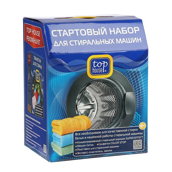 Набор для стиральных машин всех типов Top House, 5 предметов - фото 892176