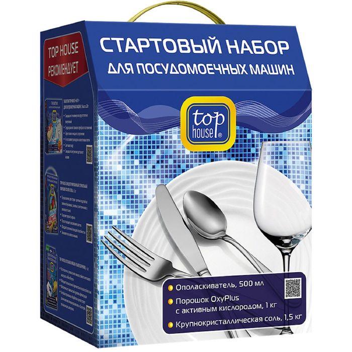Стартовый набор для ПММ Top House: порошок OxyPlus, 1 кг, ополаскиватель, 500 мл, соль, 1,5 кг