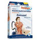 Трёхслойные мешки-пылесборники для пылесосов, 5 шт.