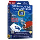 Cверхпрочные нетканые пылесборники Top House THN 4022 S с антибактериальной обработкой, 4 шт.
