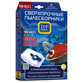 Сверхпрочные нетканые пылесборники Top House THN 4022 S с антибактериальной обработкой, 4 шт