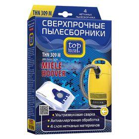 Сверхпрочные нетканые пылесборники Top House THN 309 M с антибактериальной обработкой, 4 шт.