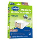 Бумажные мешки-пылесборники для пылесосов, 4 шт + 1 микрофильтр