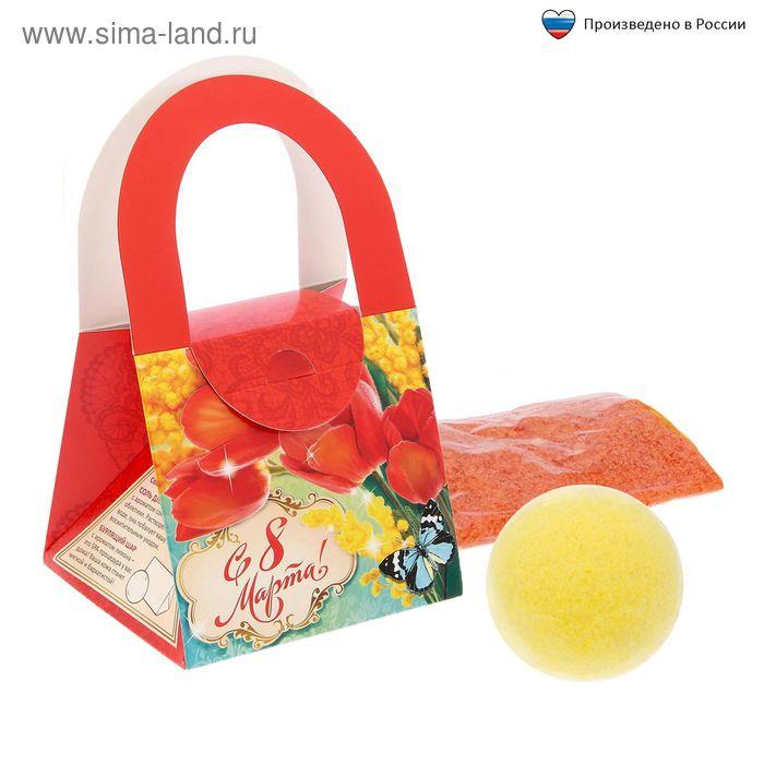 Подарочный набор в сумочке «С 8 марта»: соль для ванн (облепиха) , бурлящий шар (лимон)