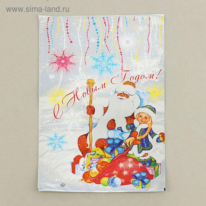 """Пакет подарочный """"Сказка"""" 25 х 40 см, цветной металлизированный рисунок"""