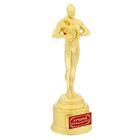 """Оскар """"Лучший преподаватель"""""""