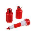 Ручка шариковая-прикол, «Газовый баллон», раздвижная, 12 см, МИКС