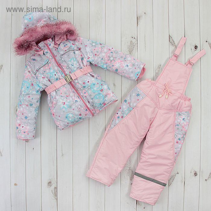 """Комплект для девочек """"ЭВИТА"""", рост 80 см, цвет нежно-розовый (арт. 5 ВИДА 07_М)"""