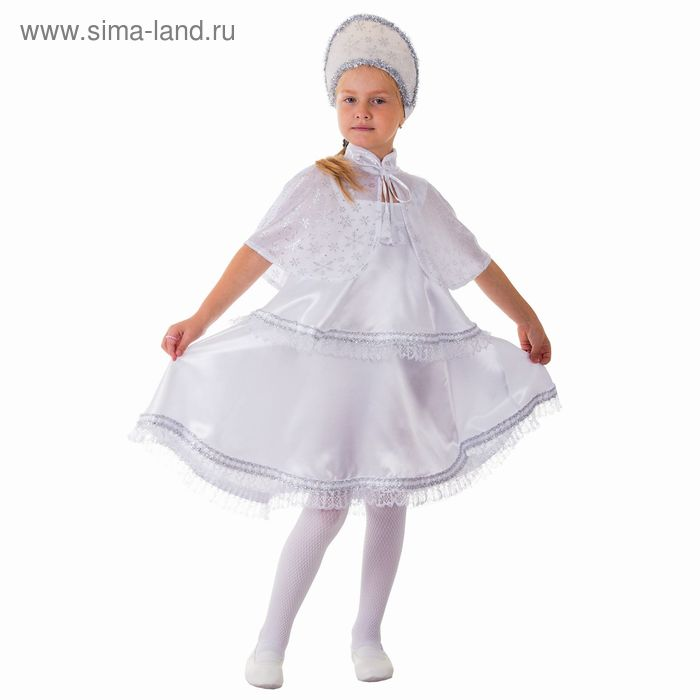 """Карнавальный костюм """"Снежинка"""", сарафан 2-ярусный, пелерина, кокошник, р-р 56, рост 104 см"""