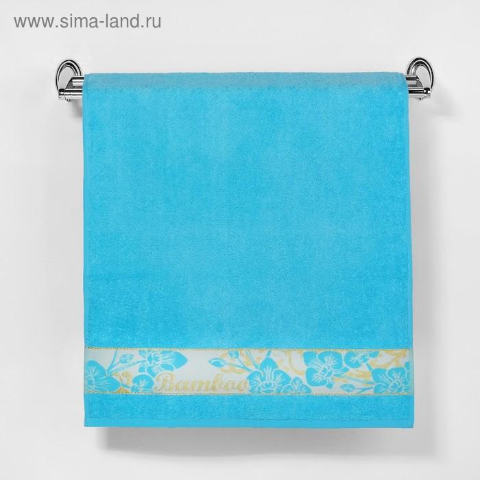 """Полотенце махровое """"Этель"""" Bamboo Blossom, бирюзовый 70*140 см бамбук, 450 г/м2"""