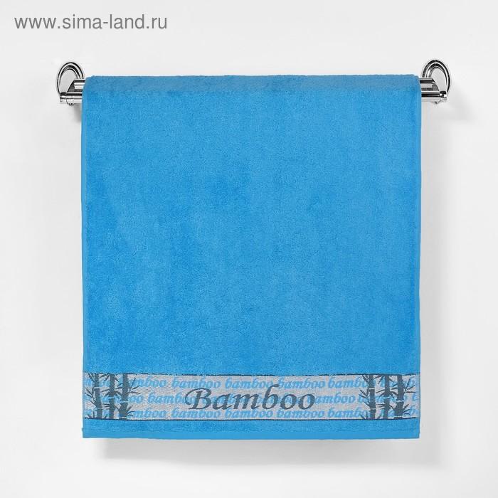 """Полотенце махровое """"Этель"""" Stelo, голубой 50*90 см бамбук, 460 г/м2"""