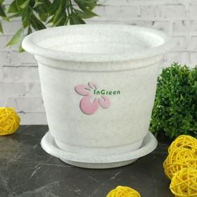 Горшок для цветов с поддоном «Натура», 0,85 л, d=14 см, цвет мраморный