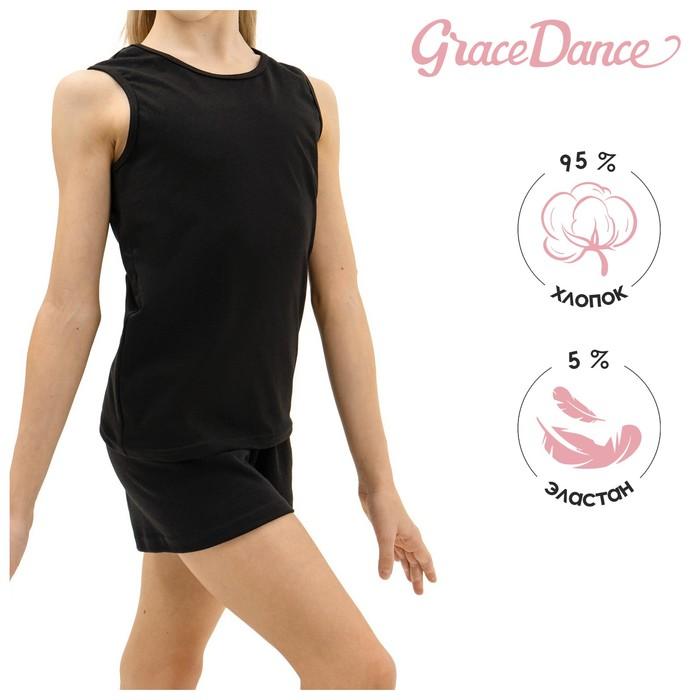 Майка спортивная, размер 38, цвет чёрный - фото 1665451
