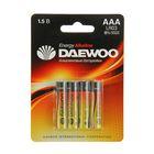 Батарейка Алкалиновая  Daewoo Energy Alkaline, AAA, LR03-4BL, блистер, 4 шт.