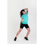 Спортивные шорты ONLITOP Balance, размер 46-48, цвет мятный