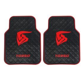 Коврик для авто резиновый TORSO premium, 68х50 см, набор 2 шт