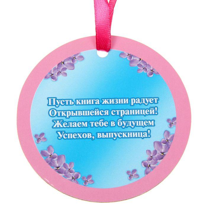 Поздравление с награждением медалью в стихах