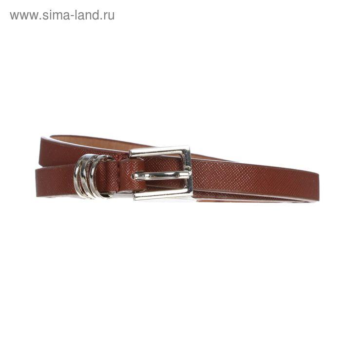 Ремень женский, рябь, пряжка, хомут - металл, ширина - 1см, коричневый