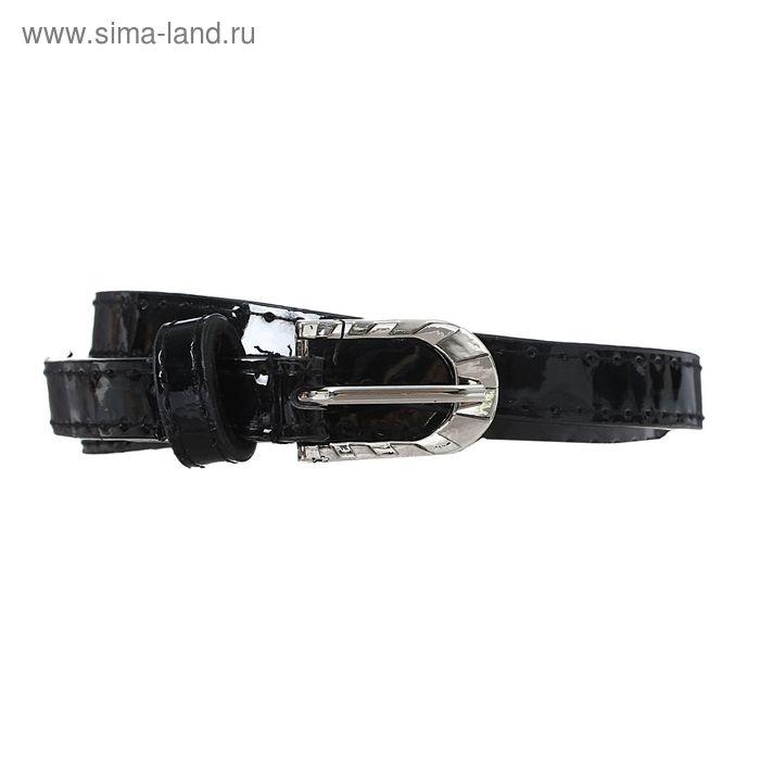 Ремень женский, гладкий, пряжка - металл, ширина - 1, 5см, чёрный