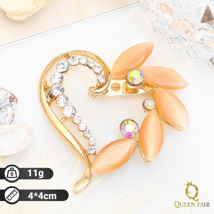 """Брошь """"Сердце"""" в лепестках, цвет бело-персиковый в золоте"""