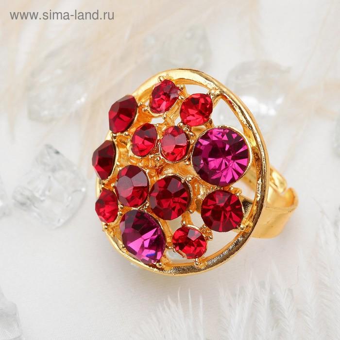 """Кольцо """"Круг роскоши"""", цвет красный в золоте, безразмерное"""