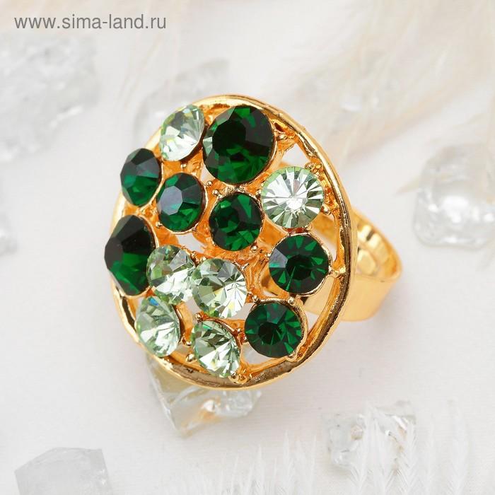 """Кольцо """"Круг роскоши"""", цвет зелёный в золоте, безразмерное"""