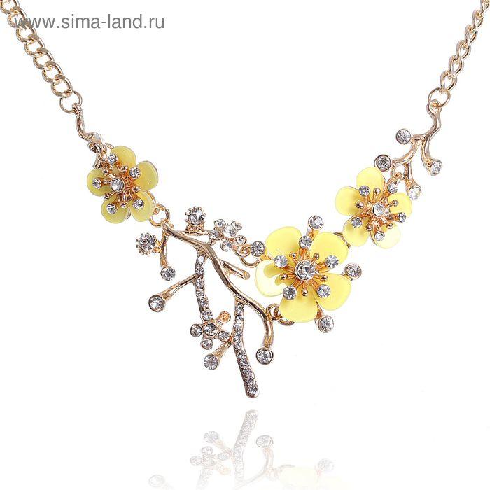 """Колье """"Цветущий сад"""" цветок, цвет желтый в золоте"""