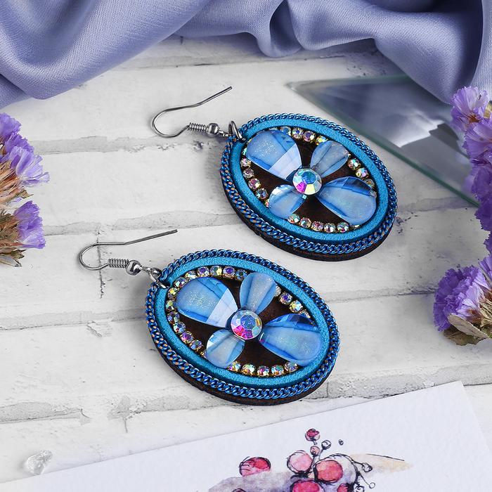 """Серьги винтаж """"Роскошь"""" овал с цветком, цвет голубой в серебре"""