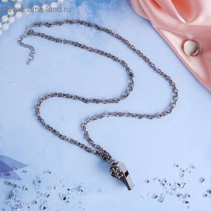 """Кулон """"Свисток"""", цвет серебро, 80см"""