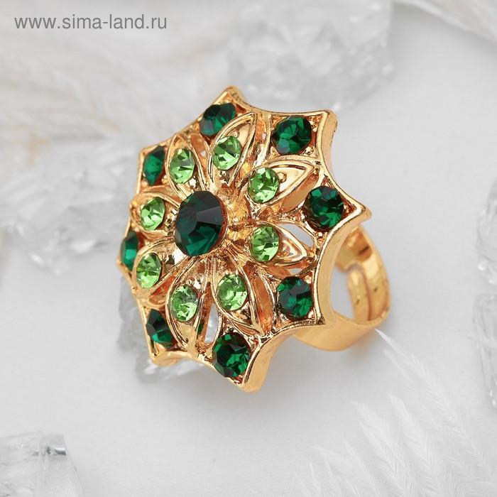 """Кольцо """"Цветок"""" ромашка полевая, цвет зелёный в золоте, безразмерное"""