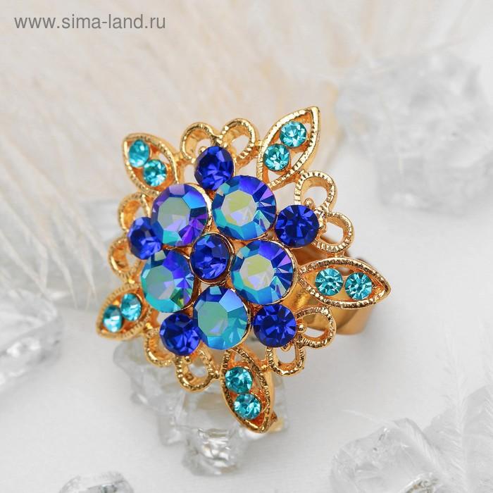 """Кольцо """"Цветок"""" пятилистник ромашка, цвет голубой в золоте, безразмерное"""