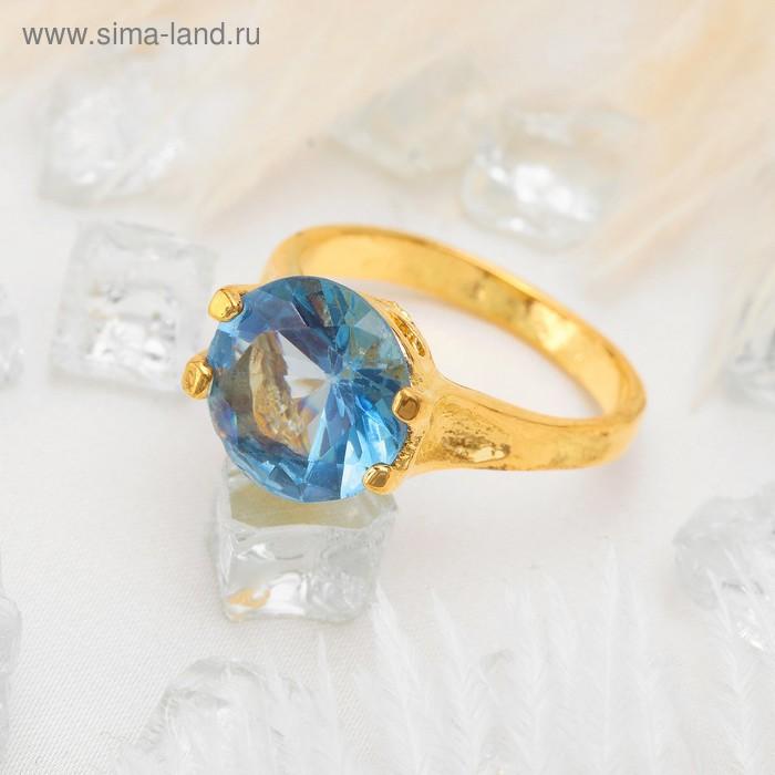 """Кольцо """"Классический мотив"""" круг, цвет синий в золоте, размер 17,18,19 МИКС"""
