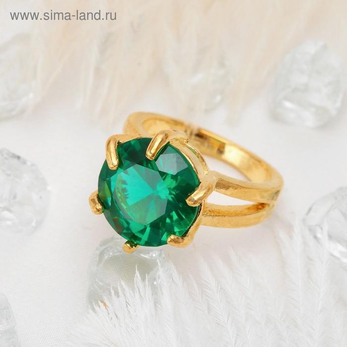 """Кольцо """"Классический мотив"""" круг, цвет зелёный в золоте, размер 17,18,19 МИКС"""