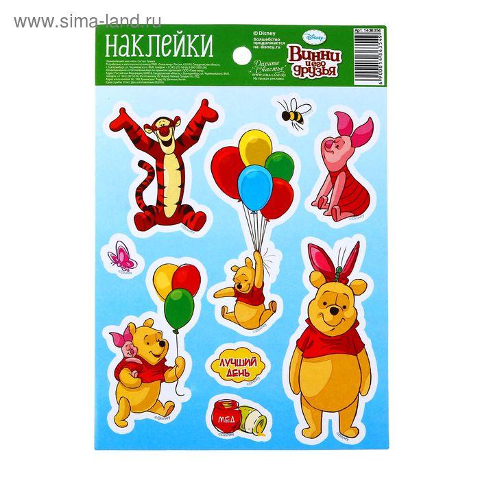 """Наклейки детские """"Лучший день!"""": Медвежонок Винни и его друзья, 11 х 16 см"""