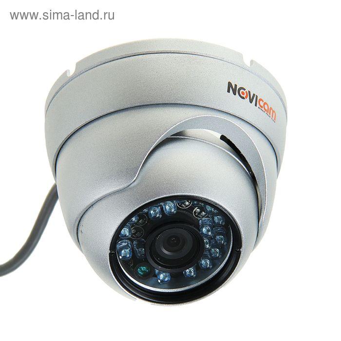 Видеокамера уличная NOVIcam IP N12W, 720 Р, ИК 20 м