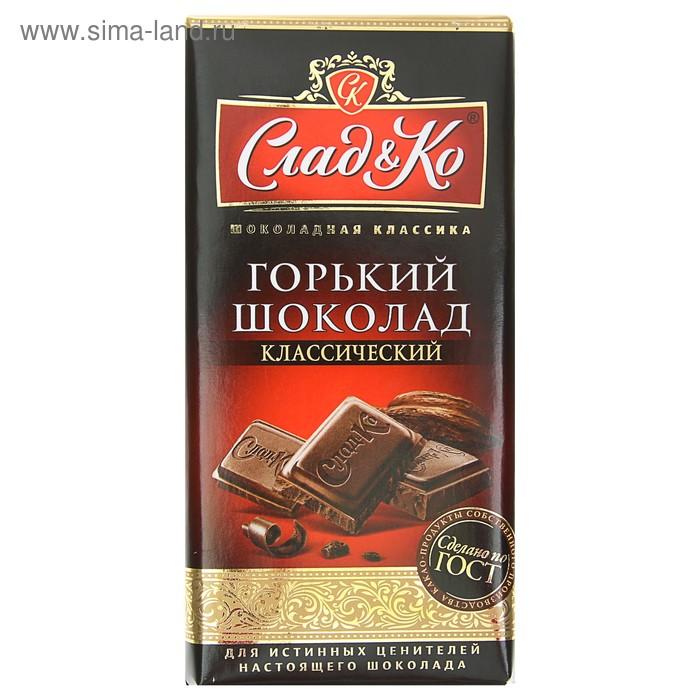 "Шоколад ""Сладко"" Горький, 92 гр"