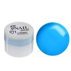 Гель-краска для ногтей трёхфазный LED/UV, 8мл, цвет 11 неоновый голубой