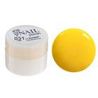 Гель-краска для ногтей трёхфазный LED/UV, 8мл, цвет 31 жёлтый