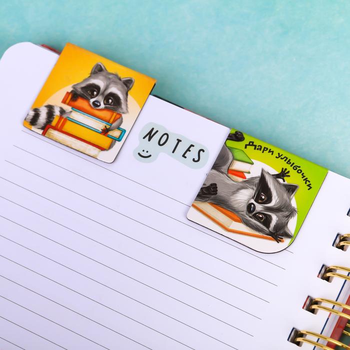 """Магнитные закладки для книг в открытке """"Собирай впечатления"""", 4 шт"""