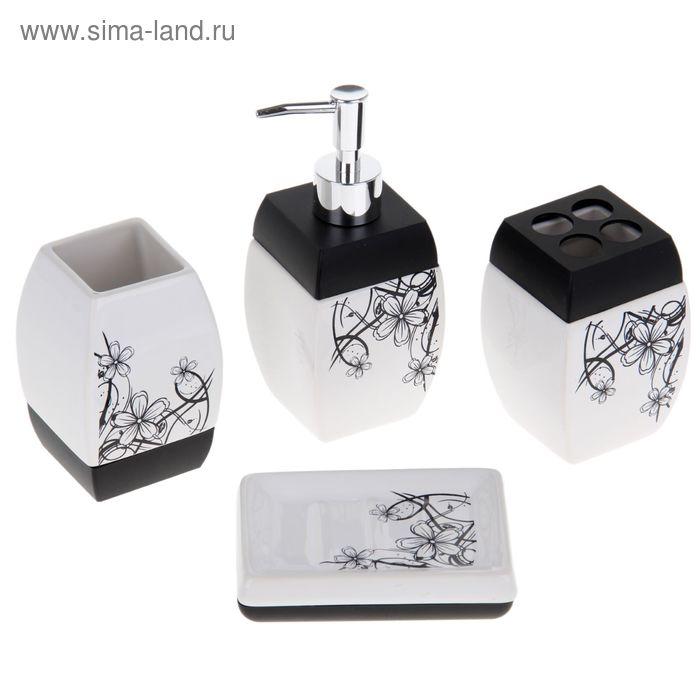 Набор для ванной, 4 предмета (мыльница, дозатор для мыла, 2 стакана), УЦЕНКА