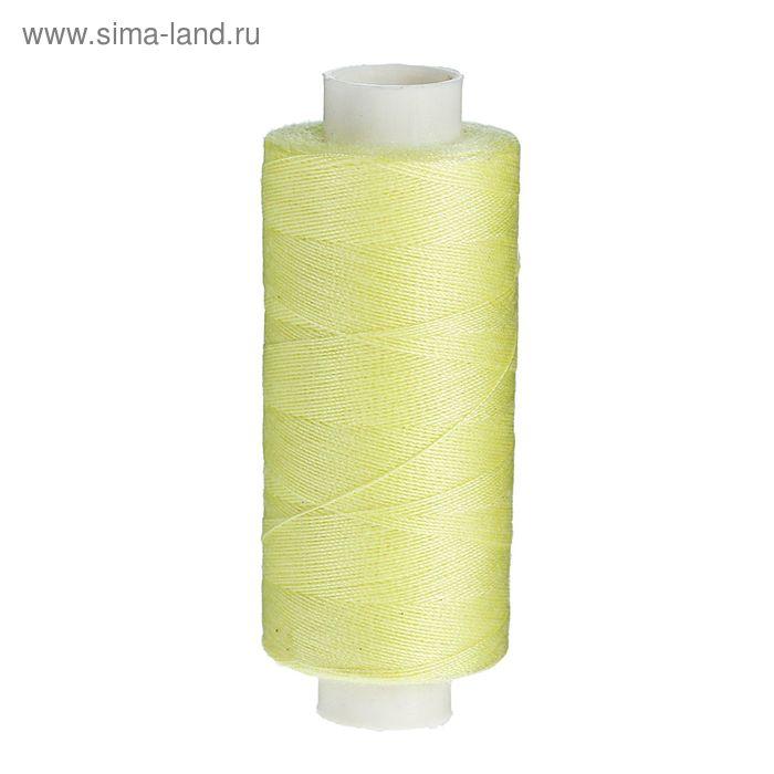 Нитки 40/2, 365м, №108, цвет светло-жёлтый