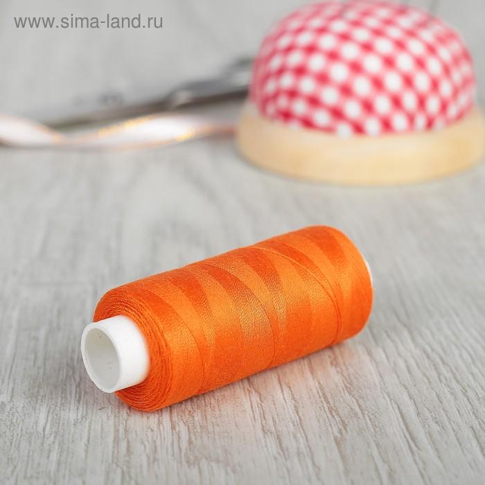 Нитки 40/2, 365м, №116, цвет оранжевый