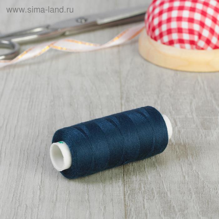 Нитки 40/2, 365м, №414, цвет синий