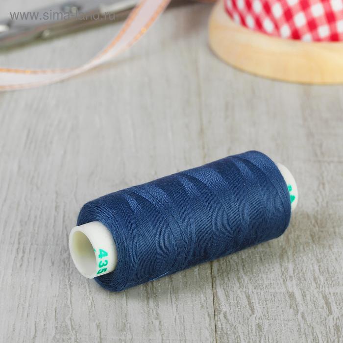 Нитки 40/2, 365м, №435, цвет синий