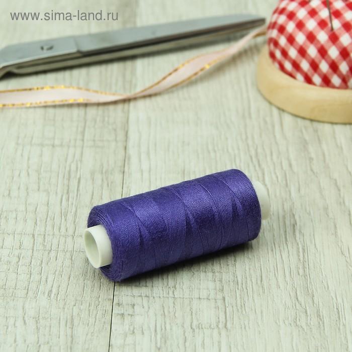 Нитки 40/2, 365м, №485, цвет фиолетовый