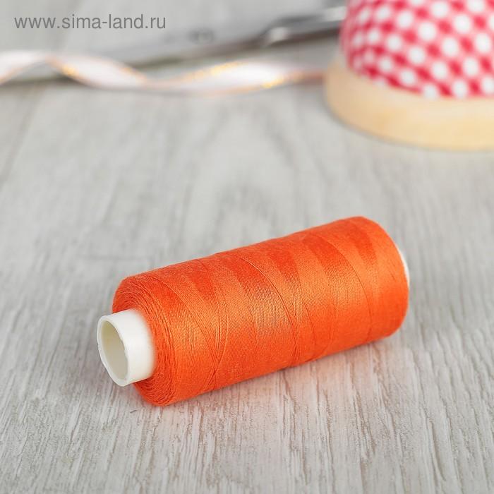 Нитки 40/2, 365м, №506, цвет оранжевый