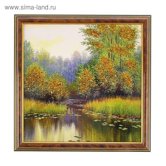 Картина янтарь 30х30 см светлая рама Пейзаж микс