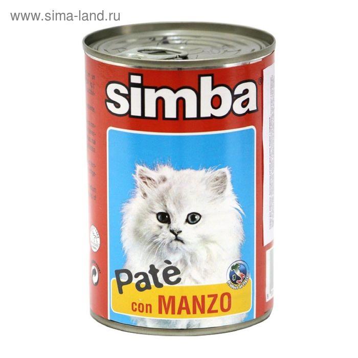Консервы Simba Cat  для кошек, паштет говядина, 400 г