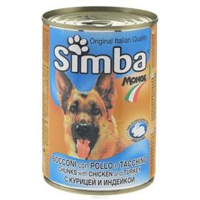 Влажный корм Simba Dog для собак, кусочки курицы с индейкой, ж/б, 1230 г